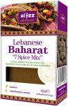 """Al'Fez Lebanese Baharat """"7 Spice Mix"""" 21g -2's x6"""